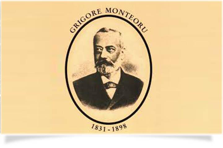 Grigore Monteoru